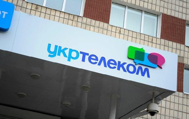 """Фото: """"Укртелеком"""" завершил проект строительства оптоволоконной сети для ОККО"""