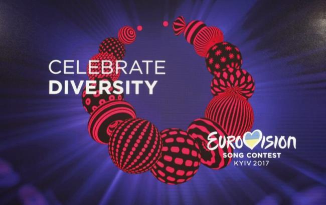 Фото: Евровидение 2017 (twitter.com)