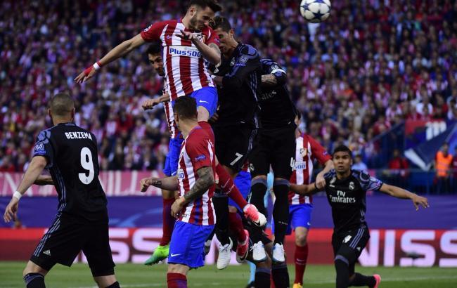 Атлетико - Реал Мадрид: онлайн трансляція (рахунок 2:1)