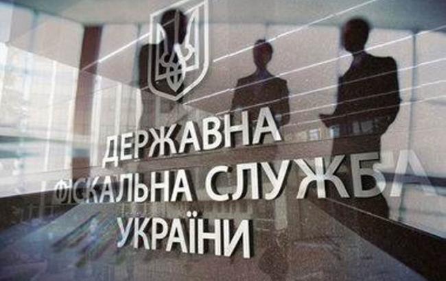 Фото: ГФС разоблачила конвертцентры в Киевской и Кировоградской областях