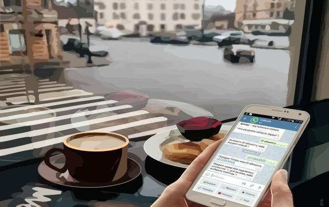 Фото: в Telegram появился бот для международных звонков (пресс-служба)