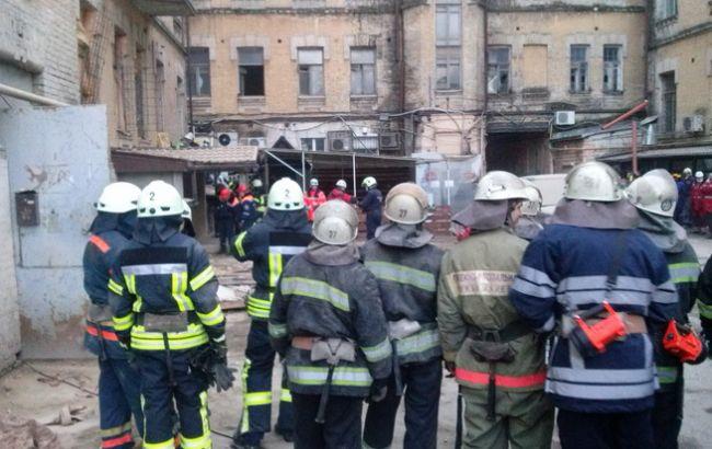 Обвал будинку в Києві: ДСНС повідомила про третього загиблого