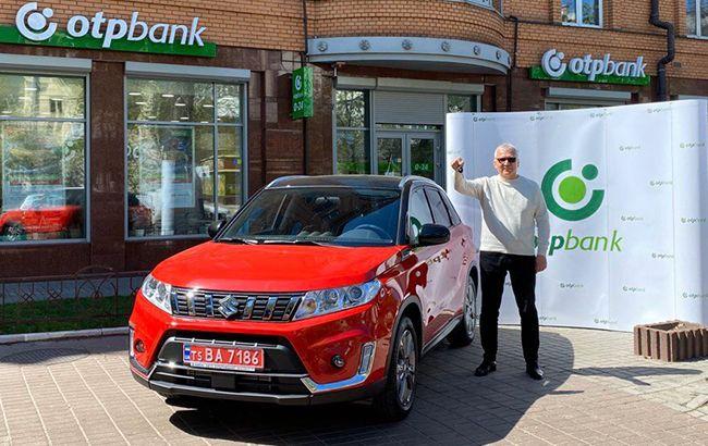 Поддерживает и выполняет обещания: ОТП Банк в очередной раз дарит машины