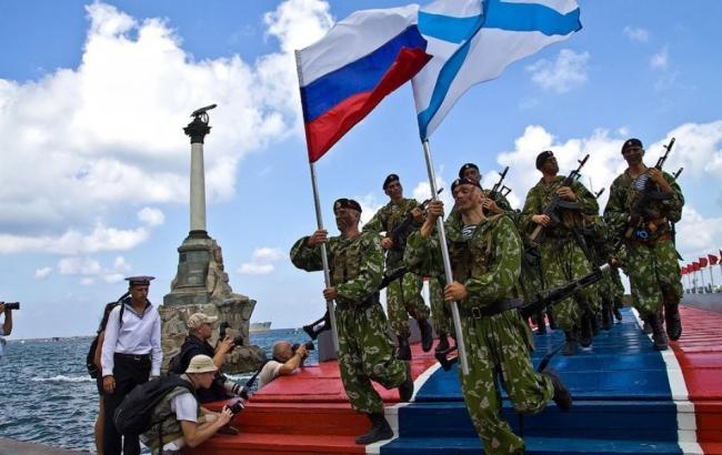 Фото: ВМФ Росії