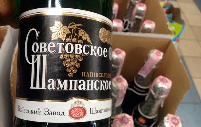 Почти abibas  - Советовское шампанское