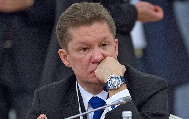 """""""Нафтогаз"""" перерахував """"Газпрому"""" 24 млн дол. передоплати за газ"""