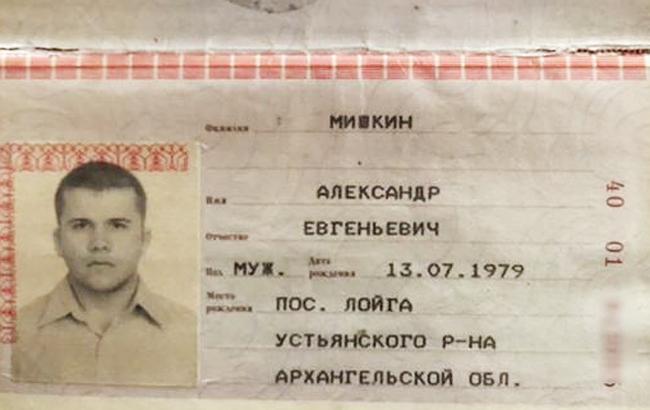 Фото из материалов расследования (theins.ru/news)