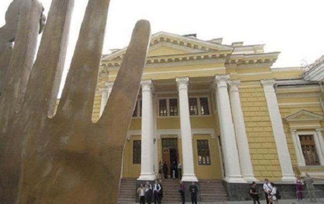 Фото: синагога в Москві