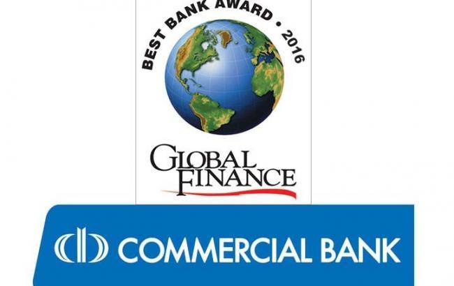 Фото: названі кращі банки світу