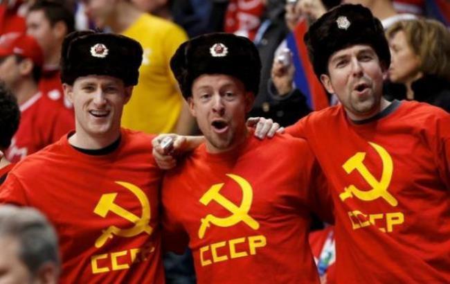Фото: Російські фанати (russianforum.com)