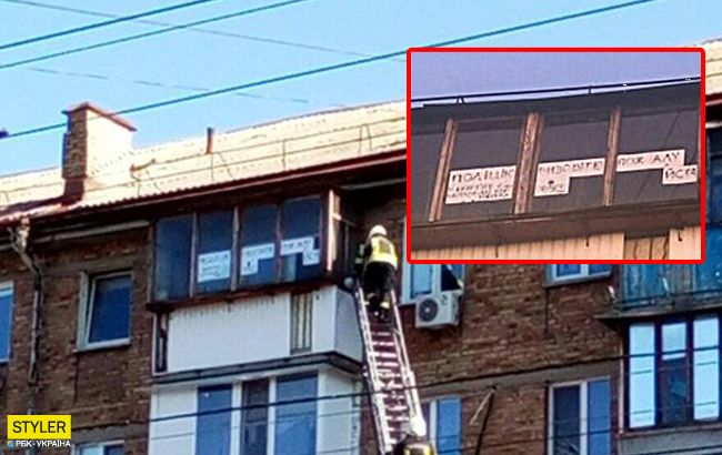 Вызовите, пожалуйста полицию: в Киеве произошло странное ЧП (видео)