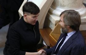 Фото: Надія Савченко і Вадим Новинський (apostrophe.ua)