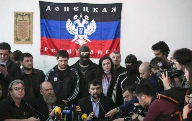 Источник фото:tvgeo.ru