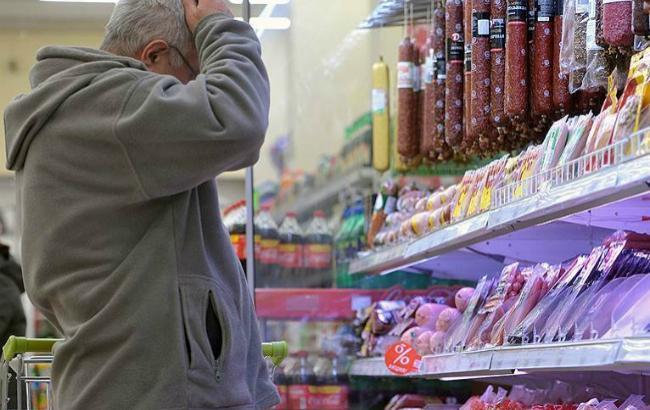 Фото: в сентябре зафиксирована базовая инфляция