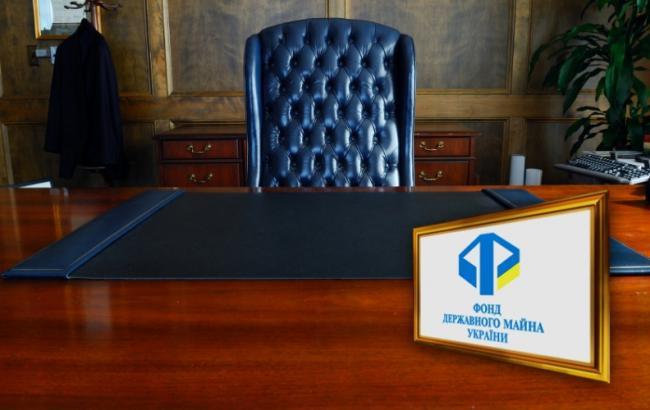 Фото: назначен и.о. главы ФГИУ