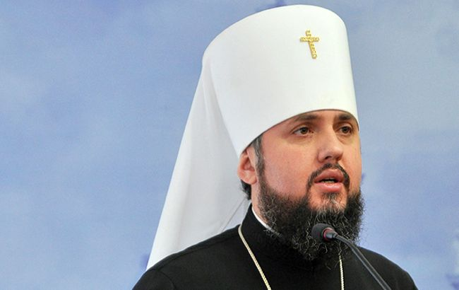 Фото: митрополит Епифаний (cerkva.info)