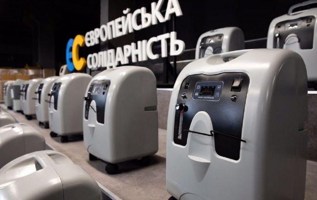 У Порошенка передали кисневі концентратори улікарні Одеської області