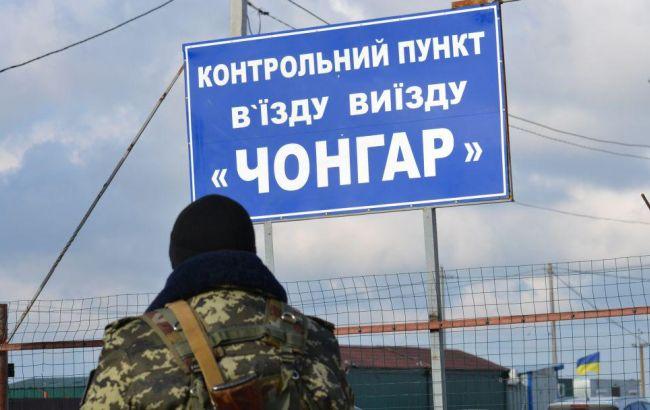 На админгранице с Крымом в очередях стоят около 200 автомобилей