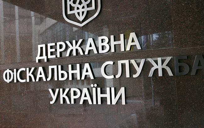 Фото: Государственная фискальная служба Украины (ch.sfs.gov.ua)