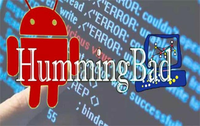 Фото: Вірус HummingBad вражає Android-пристрої