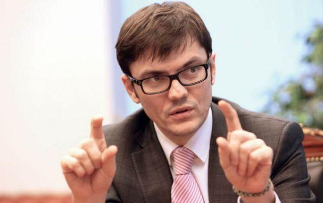 """МІУ обіцяє підтримати """"Укрзалізницю"""" у реструктуризації боргу"""
