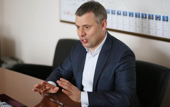 """""""Нафтогаз"""" розраховує до 1 жовтня отримати знижку на газ від РФ"""