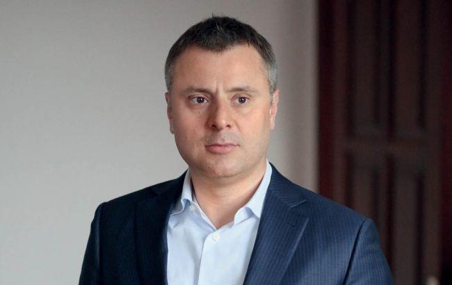 Фото: Вітренко заявив про пропозицію європейської компанії брати участь в управлінні українською ГТС