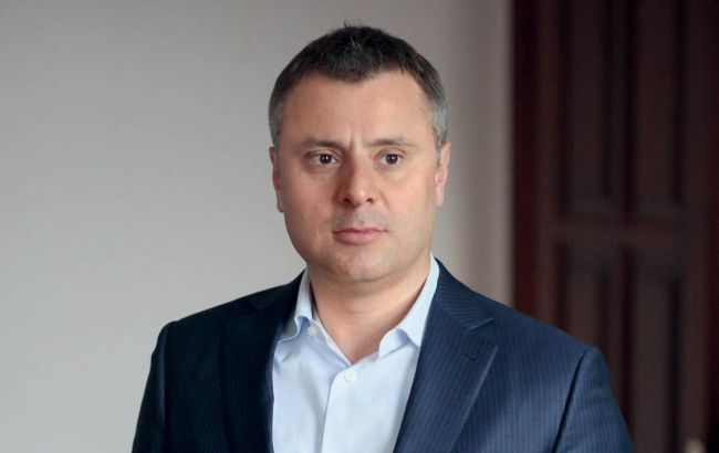 "Фото: Витренко сообщил о прогнозах ""Нафтогаза"" на 2017 год"