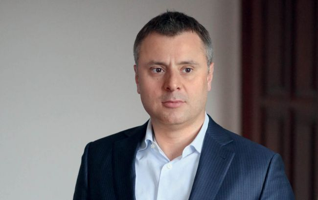 """Фото: комерційний директор """"Нафтогазу"""" Юрій Вітренко"""