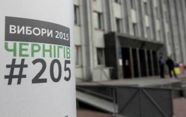 За підсумками передвиборної кампанії у Чернігові відкрито 57 кримінальних проваджень, - МВС