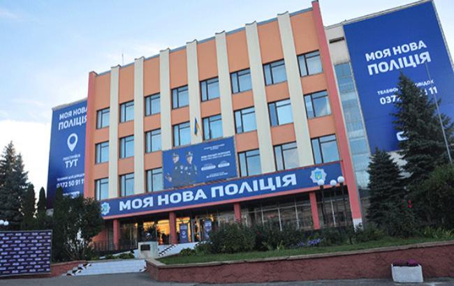 Фото: набор в полицию в Черновцах