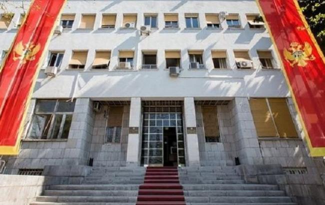 Фото: парламент Черногории