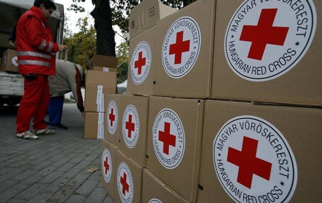 Фото: Красный Крест предоставил гумдопомогу для жителей оккупированного Донбасса