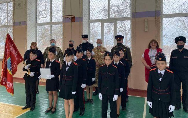 Офицер ВСУ показал, как детей в Крыму подготавливают к службе в армии РФ