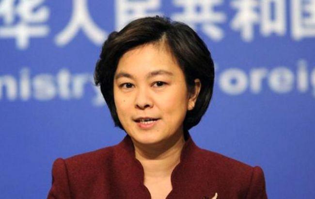 Фото: Хуа Чуньин