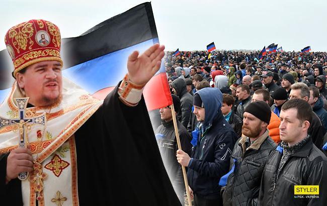"""Блогер рассказала, как церковь""""зомбирует"""" население Донбасса"""