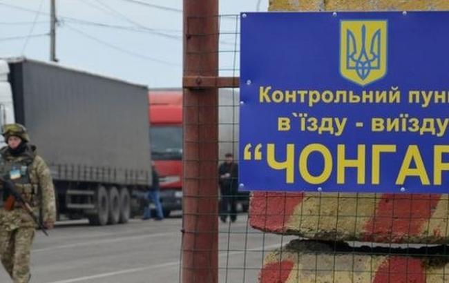 """Фото: на """"Чонгарі"""" відновили пропуск в Крим"""