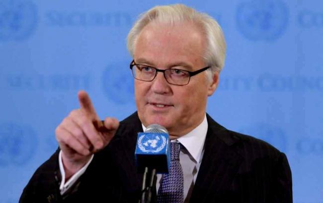 МИД России заявил о блокировании Украиной заявления главы Совбеза ООН по Чуркину