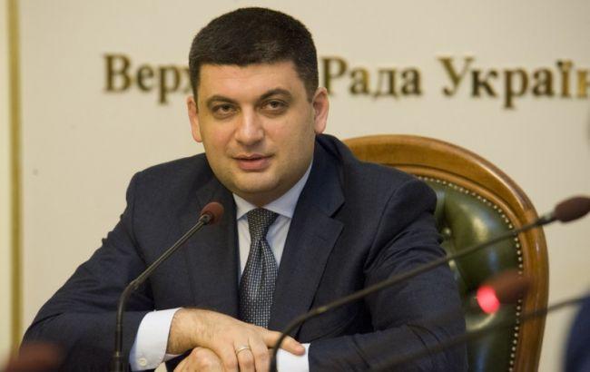 ДНР/ЛНР не пропонували змін до Конституції України, - Гройсман