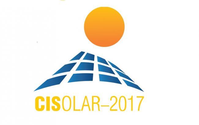 """В Одесі відбудеться конференція """"Сонячна енергетика Центральної і Східної Європи"""""""