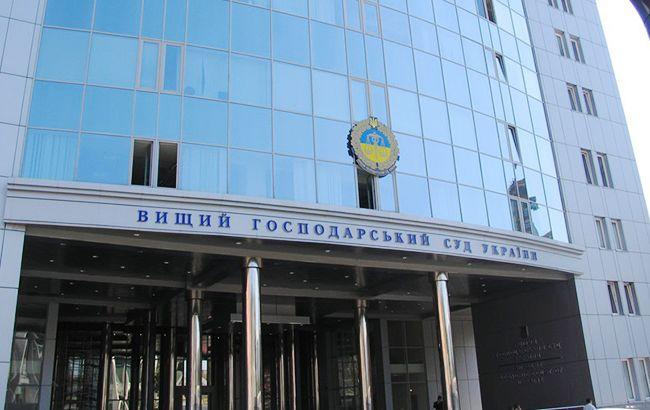 Фото: Высший хозяйственный суд Украины (ck.arbitr.gov.ua.jpg)