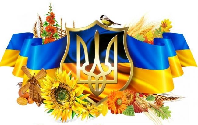 Фото: День захисника України