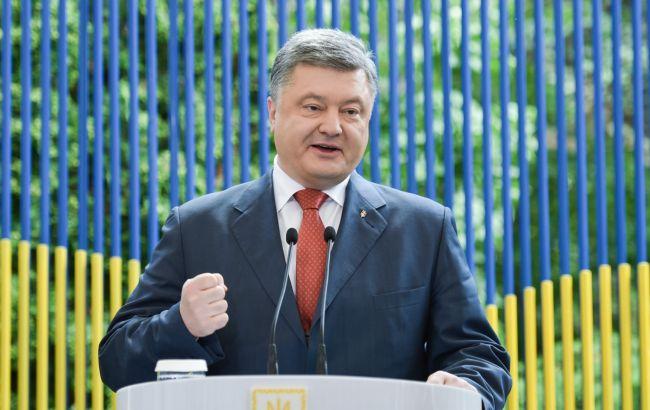 ОБСЄ розпочала дискусії про введення поліцейської місії на Донбасі, - Порошенко