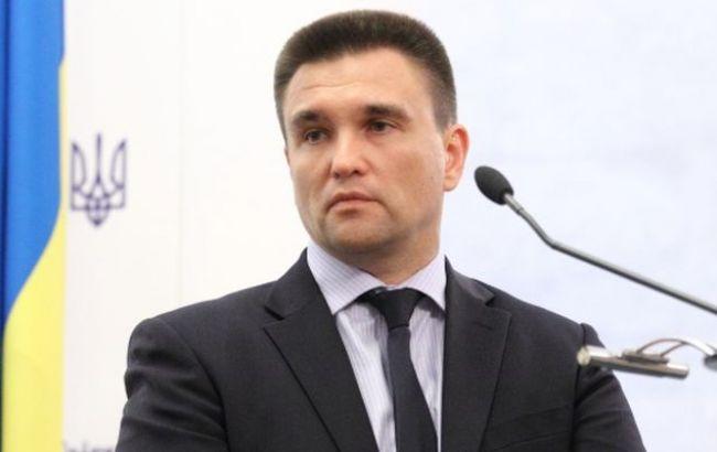 Фото: міністр закордонних справ Павло Клімкін