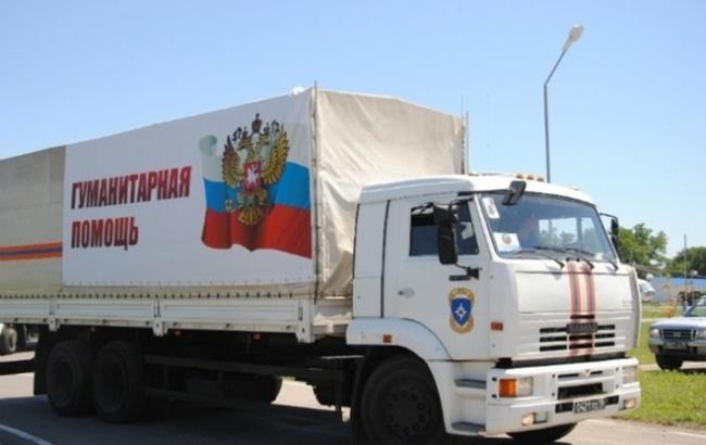 """Фото: """"гуманитарный конвой"""""""