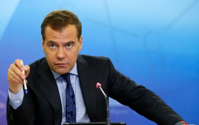 Фото: прем'єр-міністр РФ Дмитро Медведєв