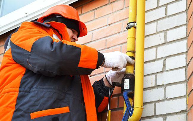 Фото: працівник газової служби (cn.104.ua)