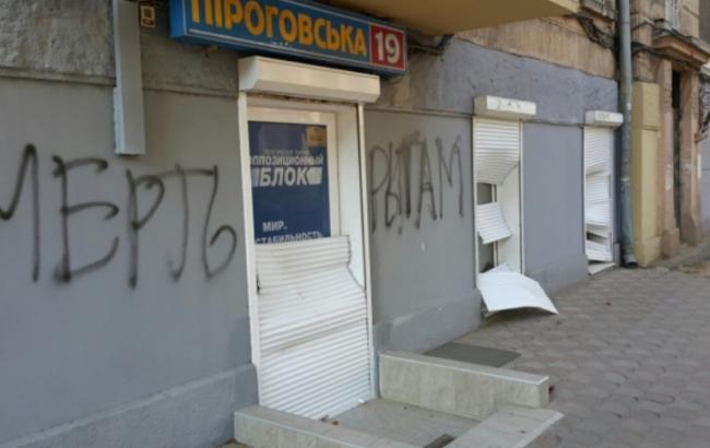"""В Одессе неизвестные повредили офис """"Оппозиционного блока"""", - МВД"""