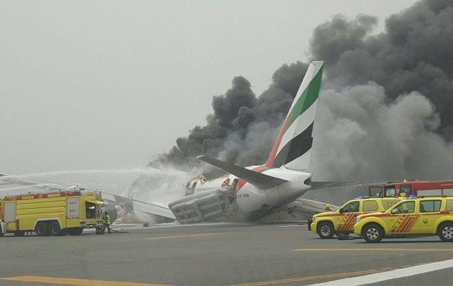 Фото: в результаті інциденту в аеропорту постраждали пасажири