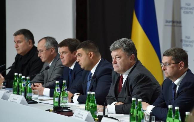 Фото: засідання Ради регіонального розвитку